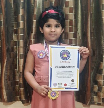 FASTEST & YOUNGEST KID TO RECITE THE  NAMES 104 AUTHORS OF SANSKRIT BOOKS
